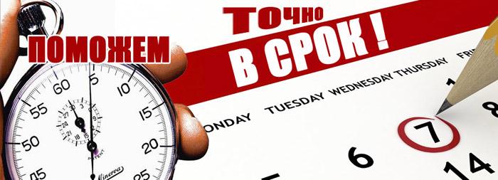 Дипломные работы и диссертации на заказ в Екатеринбурге срочно Узнайте КАК ОФОРМИТЬ ЗАКАЗ прямо сейчас Компания Успешная сессия всегда рада вам помочь в написании высококачественной курсовой или дипломной работы